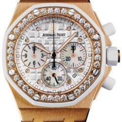 Ремонт часов Audemars Piguet 26048OK-ZZ-D010CA-01 Royal Oak Offshore CHRONOGRAPH в мастерской на Неглинной