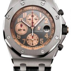 Ремонт часов Audemars Piguet 26179IR.OO.A005CR.01 Royal Oak Offshore Pride of Indonesia в мастерской на Неглинной