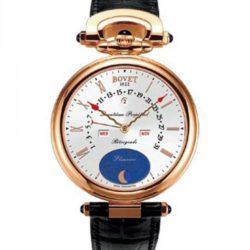Ремонт часов Bovet AQPR011 Complications Perpetual Calendar Retrograde в мастерской на Неглинной