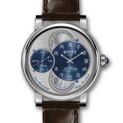 Ремонт часов Bovet Dimier 19Thirty Blue Dimier Amadeo в мастерской на Неглинной