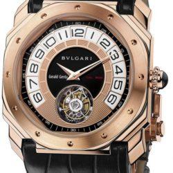 Ремонт часов Bvlgari BGOP43BGLTB Gefica Gerald Genta Octo Tourbillon Retro в мастерской на Неглинной