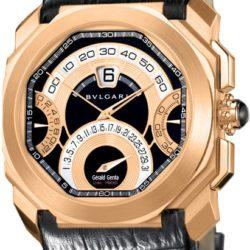 Ремонт часов Bvlgari BGOP45BGLDCHQR Gefica Gerald Genta Octo Quadro Retro в мастерской на Неглинной