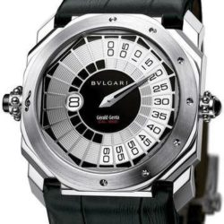 Ремонт часов Bvlgari BGOW43BGLMR Gefica Gerald Genta Octo Minute Repeater в мастерской на Неглинной