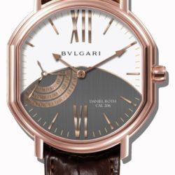Ремонт часов Bvlgari BRRP44C14GLPS Daniel Roth Petite Seconde в мастерской на Неглинной