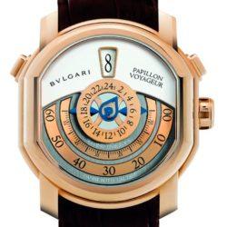 Ремонт часов Bvlgari BRRP46C14GLGMTP Daniel Roth Papillon Voyageur в мастерской на Неглинной