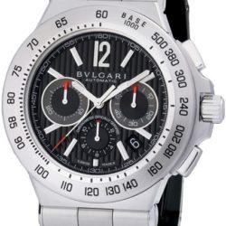 Ремонт часов Bvlgari DP42BSSDCH Diagono Professional Chronograph 42 mm в мастерской на Неглинной