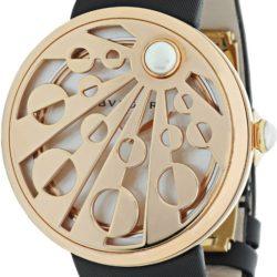 Ремонт часов Bvlgari MEP40WGPL Mediterranean Eden Pink Gold в мастерской на Неглинной