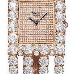 Ремонт часов Chopard 109190-5001 Ladies Classic Square Cuff в мастерской на Неглинной
