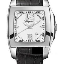 Ремонт часов Chopard 128464-3001 Two O Ten Lady в мастерской на Неглинной