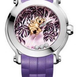 Ремонт часов Chopard 128707-3002 Animal World Classic Femme в мастерской на Неглинной