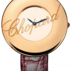 Ремонт часов Chopard 129253-5001 L.U.C Chopardissimo в мастерской на Неглинной