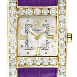 Ремонт часов Chopard 136621-0001 Your Hour H-Watch в мастерской на Неглинной