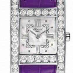Ремонт часов Chopard 136621-1001 Your Hour H-Watch в мастерской на Неглинной