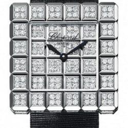 Ремонт часов Chopard 136815-1002 Ice Cube Ice Cube в мастерской на Неглинной