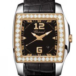 Ремонт часов Chopard 138473-9001 Two O Ten Lady Diamonds в мастерской на Неглинной