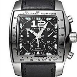 Ремонт часов Chopard 168961-3001 Black Two O Ten XL в мастерской на Неглинной