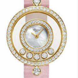 Ремонт часов Chopard 203957-0001 Happy Diamonds Round 5 Diamonds в мастерской на Неглинной