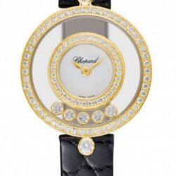 Ремонт часов Chopard 203957-0201 Happy Diamonds Icons Watch в мастерской на Неглинной
