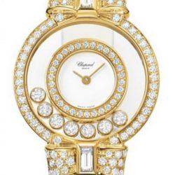Ремонт часов Chopard 205020-0002 Happy Diamonds Round 7 Diamonds в мастерской на Неглинной