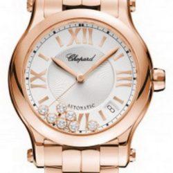 Ремонт часов Chopard 274808 - 5002 Happy Sport Medium Automatic в мастерской на Неглинной