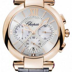 Ремонт часов Chopard 384211-5001 Imperiale Chronograph Automatic 40mm в мастерской на Неглинной