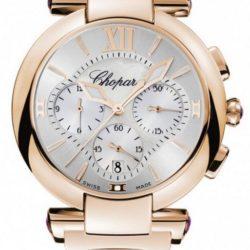 Ремонт часов Chopard 384211-5002 Imperiale Chronograph Automatic 40mm в мастерской на Неглинной