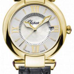 Ремонт часов Chopard 384221-0001 Imperiale Quartz 36mm в мастерской на Неглинной
