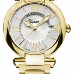 Ремонт часов Chopard 384221-0002 Imperiale Quartz 36mm в мастерской на Неглинной