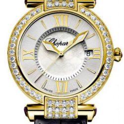 Ремонт часов Chopard 384221-0003 Imperiale Quartz 36mm в мастерской на Неглинной
