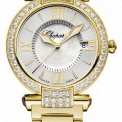 Ремонт часов Chopard 384221-0004 Imperiale Quartz 36mm в мастерской на Неглинной
