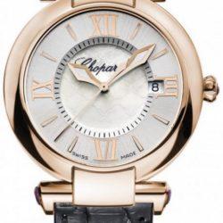 Ремонт часов Chopard 384221-5001 Imperiale Quartz 36mm в мастерской на Неглинной