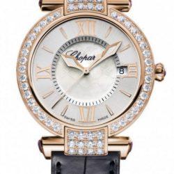Ремонт часов Chopard 384221-5002 Imperiale Quartz 36mm в мастерской на Неглинной