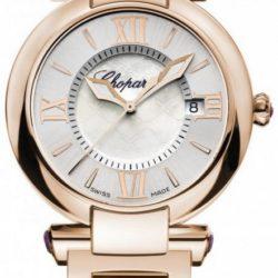 Ремонт часов Chopard 384221-5003 Imperiale Quartz 36mm в мастерской на Неглинной