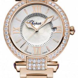 Ремонт часов Chopard 384221-5004 Imperiale Quartz 36mm в мастерской на Неглинной