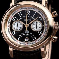 Ремонт часов Franck Muller 7008 CC DT FRE RG Liberty/Freedom Chronograph в мастерской на Неглинной