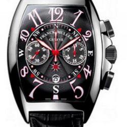 Ремонт часов Franck Muller 9080 CC AT MAR WG Black Red Mariner Chronograph в мастерской на Неглинной