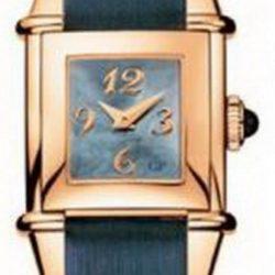 Ремонт часов Girard Perregaux 25620.52.621.JK4A Vintage 1945 Ladies Bonzai в мастерской на Неглинной
