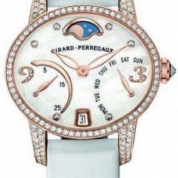 Ремонт часов Girard Perregaux 80480D52A761-JKBD Cat's Eye Power Reserve в мастерской на Неглинной