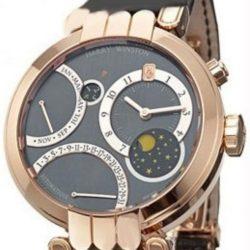 Ремонт часов Harry Winston 200/MAPC41RL Premier Perpetual Calendar в мастерской на Неглинной