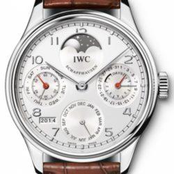 Ремонт часов IWC 502308 Portuguese Limited Edition Perpetual Calendar в мастерской на Неглинной