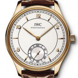 Ремонт часов IWC IW544503 Vintage Portuguese Hand-Wound в мастерской на Неглинной
