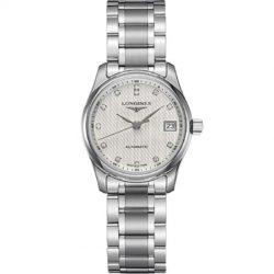 Ремонт часов Longines L2.257.4.77.6 Watchmaking Tradition The Longines Master Collection в мастерской на Неглинной