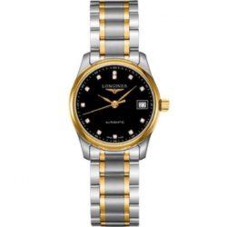 Ремонт часов Longines L2.257.5.57.7 Watchmaking Tradition The Longines Master Collection в мастерской на Неглинной