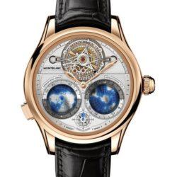Ремонт часов Montblanc 111675 Villeret 1858 Tourbillon Cylindrique Geospheres Vasco Da Gama в мастерской на Неглинной