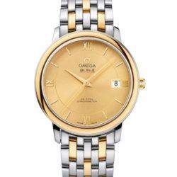 Ремонт часов Omega 424.20.37.20.08.001 De Ville Prestige Co-Axial 36.8 mm в мастерской на Неглинной