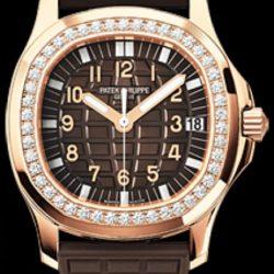 Ремонт часов Patek Philippe 5068R-001 Aquanaut Rose Gold - Ladies Aquanaut в мастерской на Неглинной