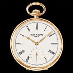 Ремонт часов Patek Philippe 973J-010 Pocket Watches Yellow Gold - Men Lepine Pocket Watches в мастерской на Неглинной