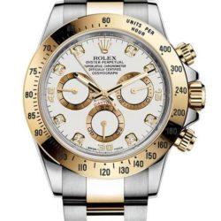 Ремонт часов Rolex 116503 Daytona Cosmograph в мастерской на Неглинной