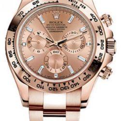 Ремонт часов Rolex 116505 Daytona Everose Gold в мастерской на Неглинной