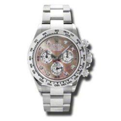 Ремонт часов Rolex 116509 dkltmd Daytona COSMOGRAPH в мастерской на Неглинной
